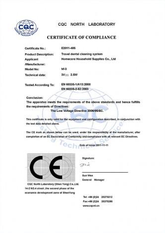 h2ofloss-CQC-Compliance