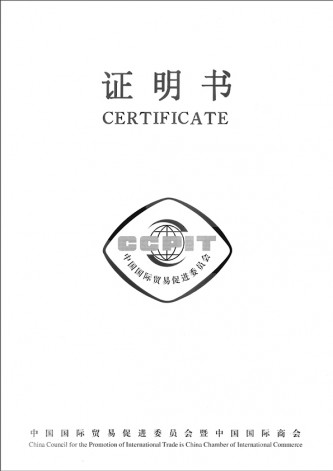 h2ofloss-Cert-of-Free-Sales-China-pg1