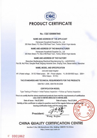 h2ofloss-hf3-CQC-ProductCertificate