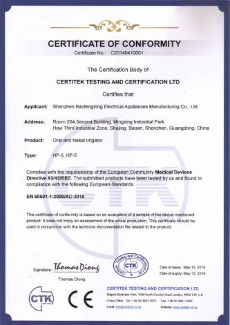 h2ofloss-hf3-hf5-Certificate-conformity
