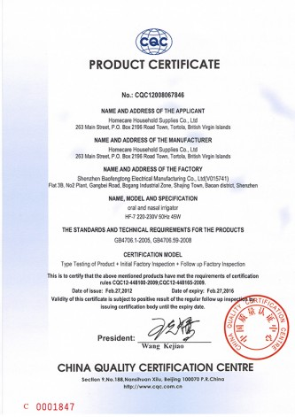 h2ofloss-hf7-CQC-ProductCertificate