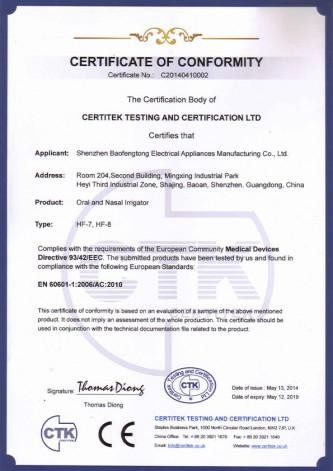 h2ofloss-hf7-hf8-Certificate-conformity