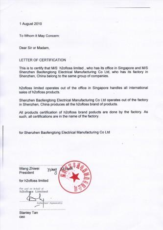 h2ofloss-letter-of-certification